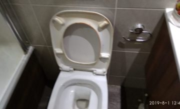 wc before